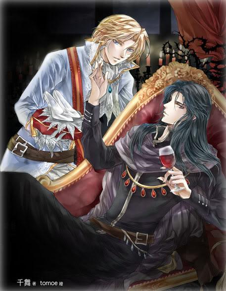 黑法師與白王子.jpg