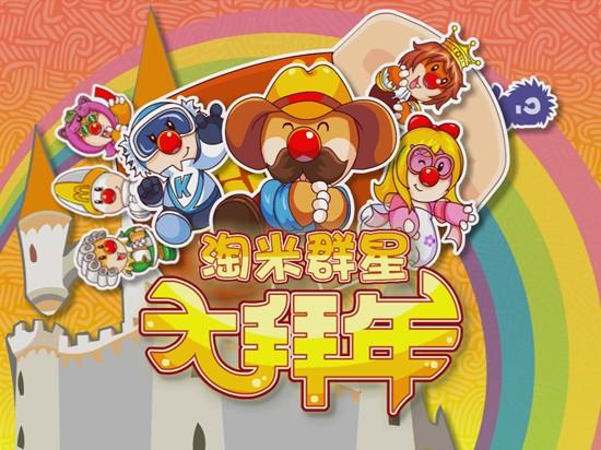 2012-01-18_113941.jpg