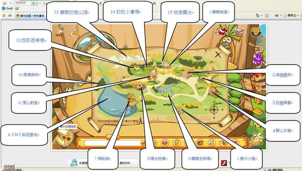 摩爾莊園地圖.jpg