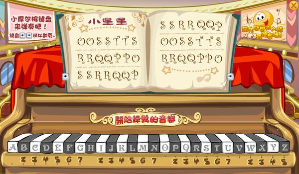 彈琴高手.jpg