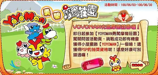 2011-06-03_115551.jpg