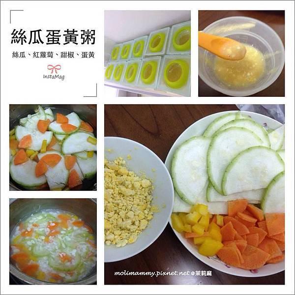 4-6M副食品3_5.jpg