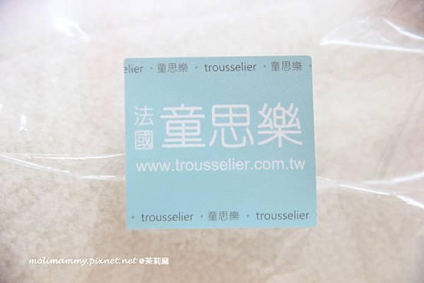 trousselier1_4.jpg
