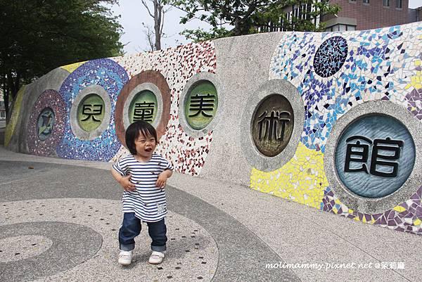 兒童美術館1.jpg