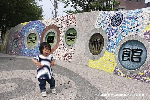 兒童美術館2_1.jpg