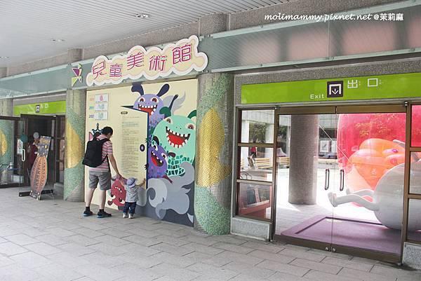 兒童美術館4_1.jpg