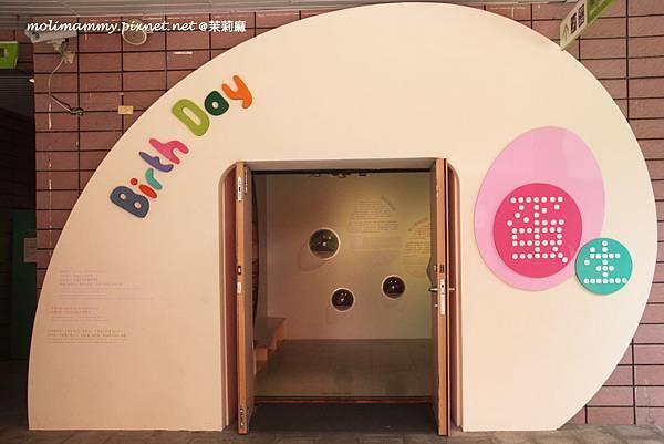 兒童美術館6_1.jpg