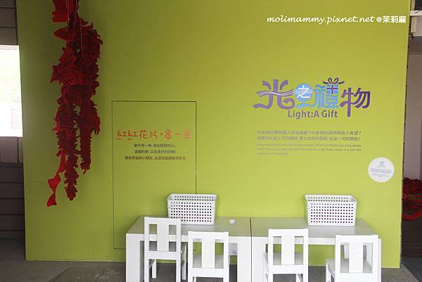 兒童美術館7_2.jpg