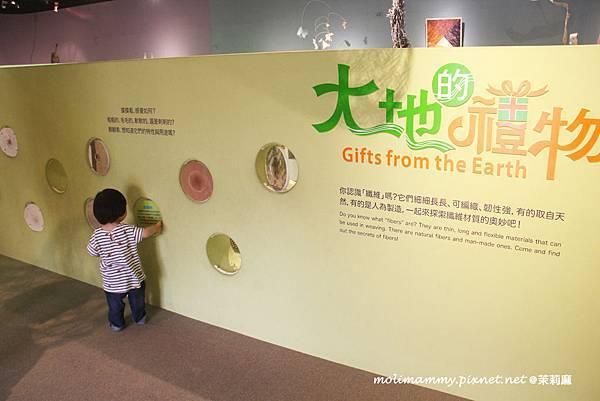 兒童美術館8_2.jpg