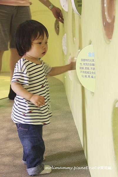 兒童美術館8_3.jpg