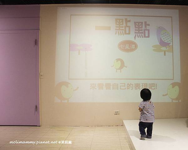 兒童美術館9_8.jpg