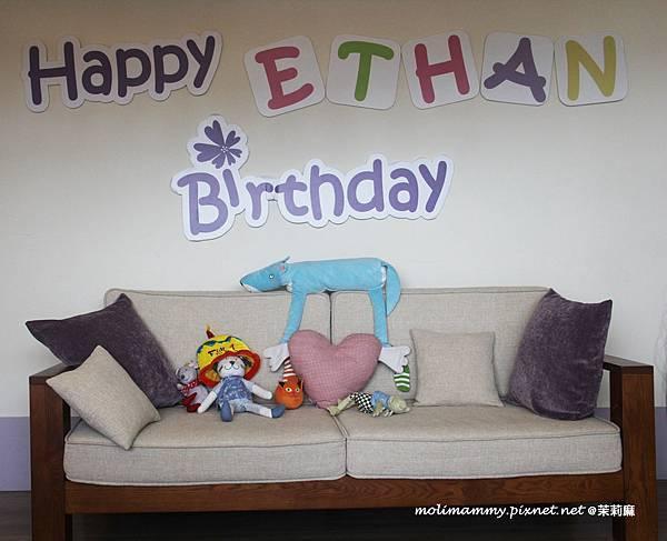 ethan1party5_2.jpg