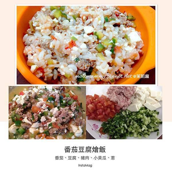 學吃飯6_2.jpg