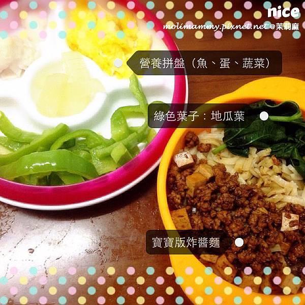 學吃飯7_2.jpg