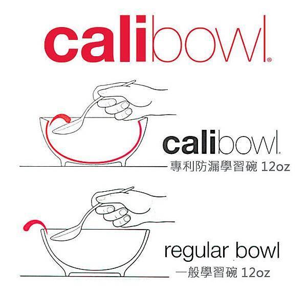 calibowl2_5.jpg