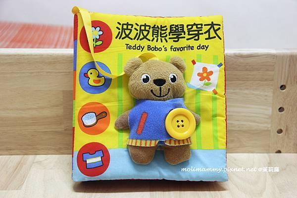 波波熊2_1.jpg