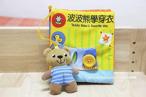 波波熊2_2.jpg
