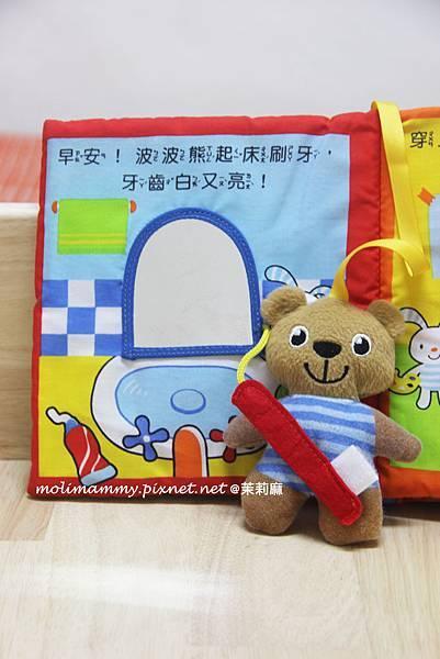 波波熊2_3.jpg