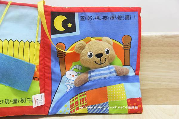 波波熊3_3.jpg
