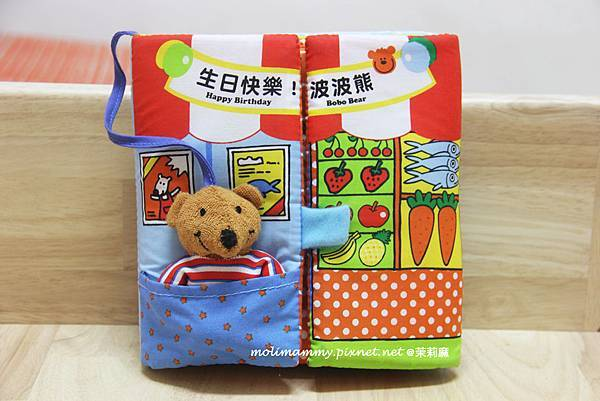 波波熊4_1.jpg