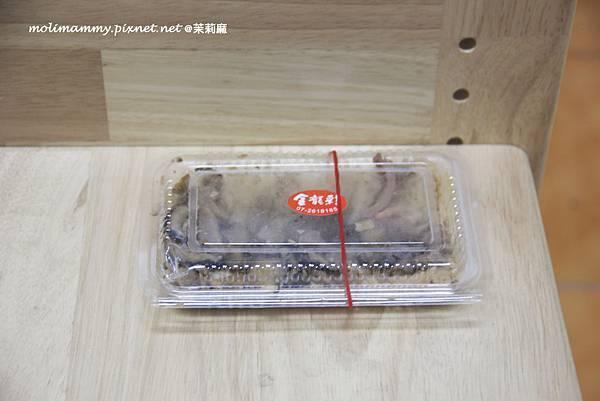 滿月禮盒2_2.jpg