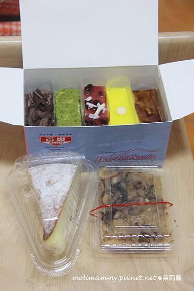 滿月禮盒6.jpg