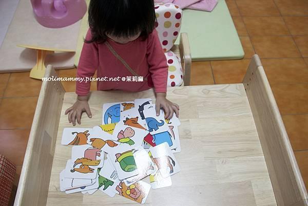 1-2puzzle5_3.jpg