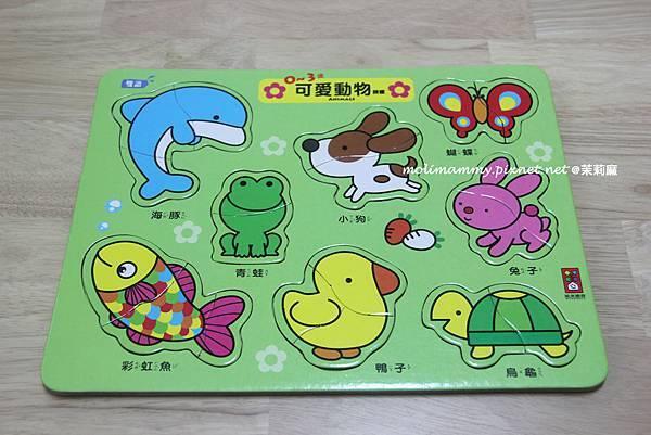 3-9puzzle1_1.jpg