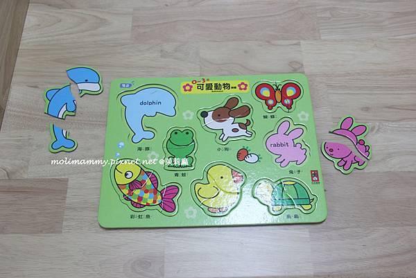 3-9puzzle1_2.jpg