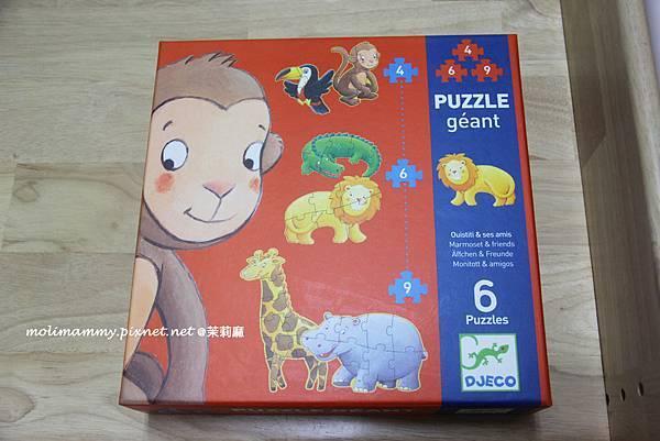 3-9puzzle3_1.jpg
