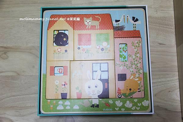 3-9puzzle4_2.jpg