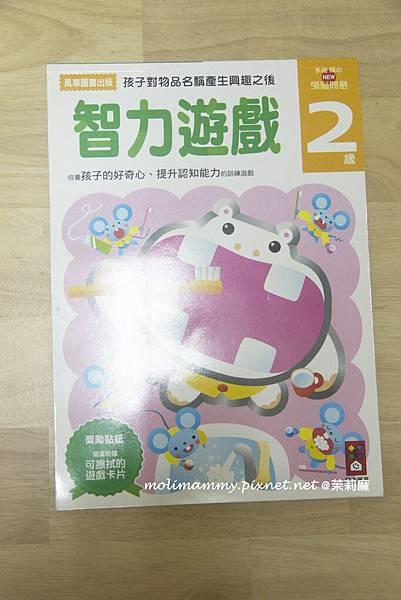 2Y7M3_1.jpg