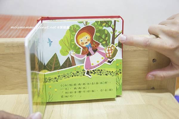 韓國立體童話2_3.jpg