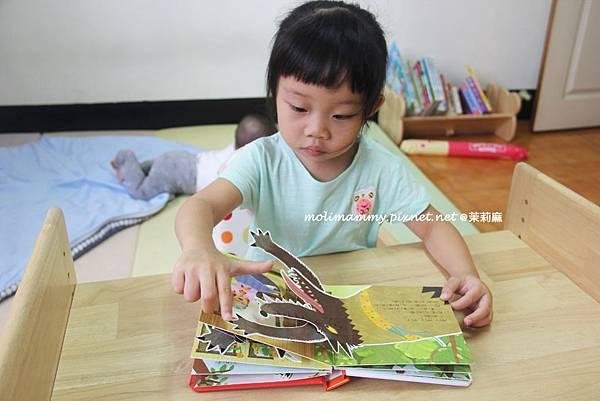 韓國立體童話2_7.jpg