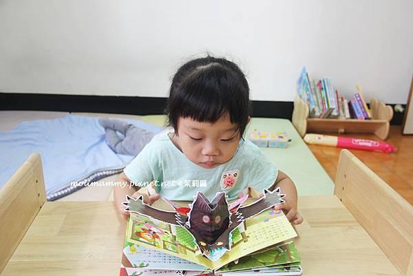 韓國立體童話2_11.jpg