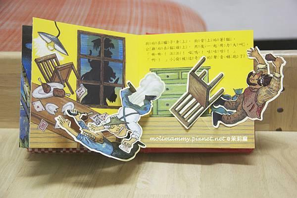 韓國立體童話4_4.jpg