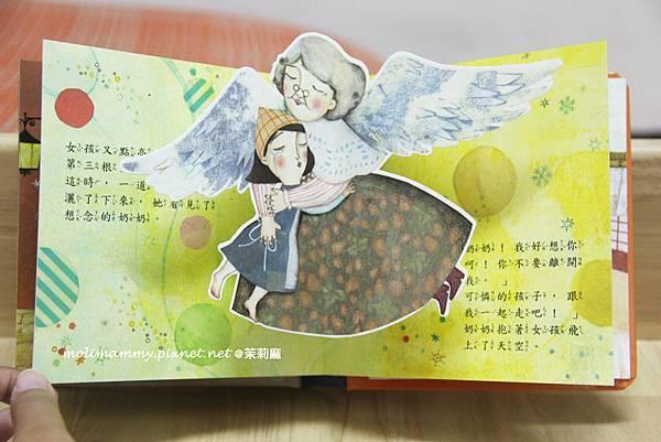 韓國立體童話5_8.jpg