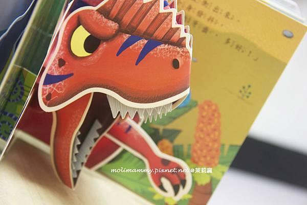 韓國立體童話7_5.jpg
