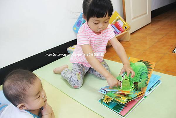 韓國立體童話8_5.jpg