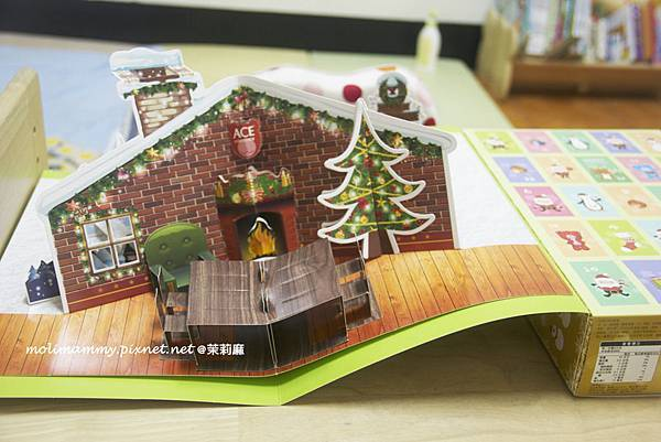 2016christmas2_3.jpg
