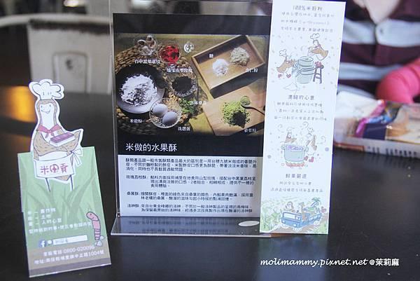 米田貢5_3.jpg
