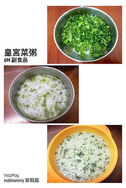 DD副食品7.JPG