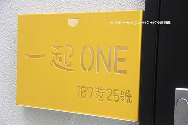 一起one1_2.jpg