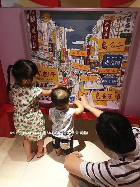 兒童美術館10_10.jpg