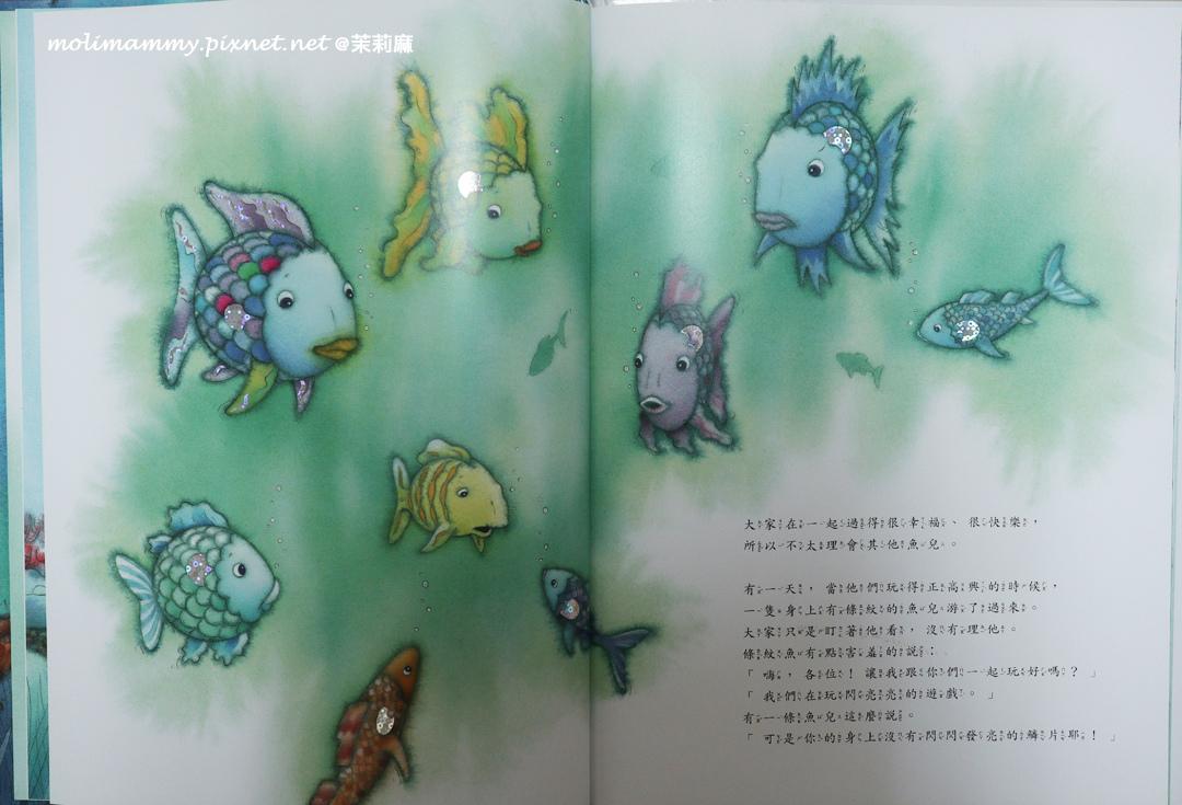 救了條紋魚2_3.jpg