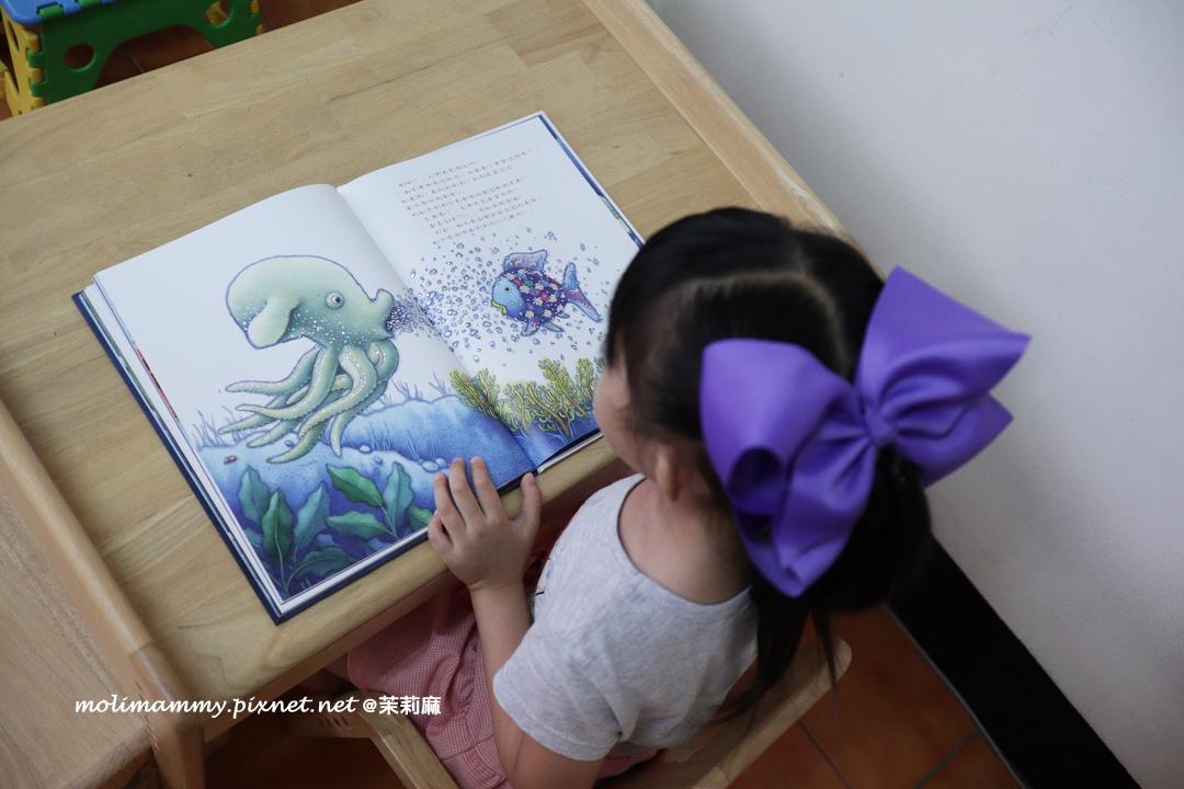 彩虹魚1_3.jpg