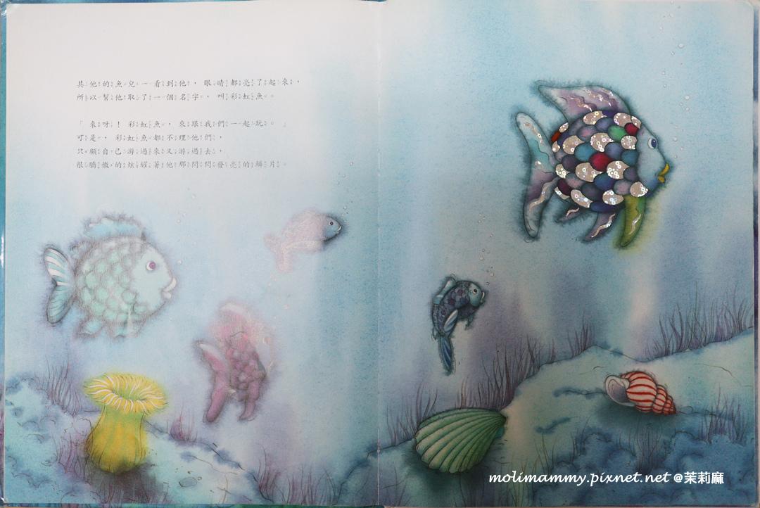 彩虹魚2_3.jpg