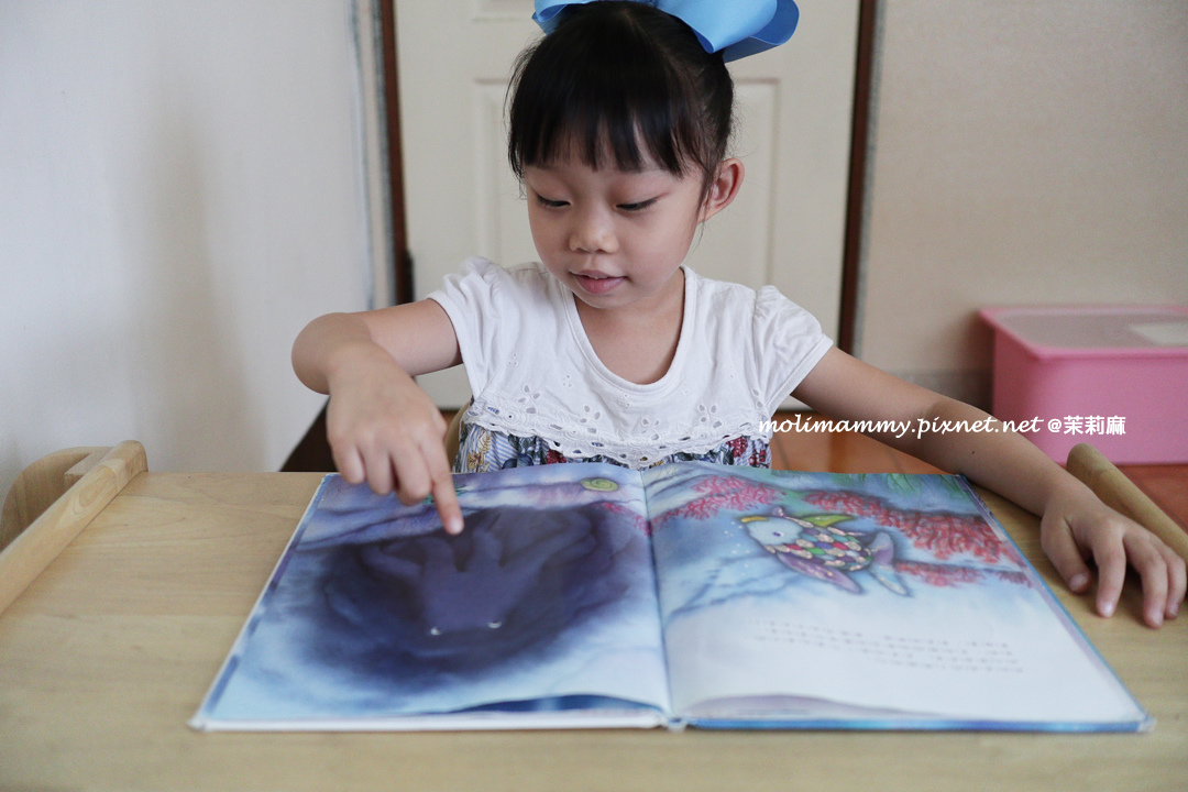 彩虹魚2_5.jpg
