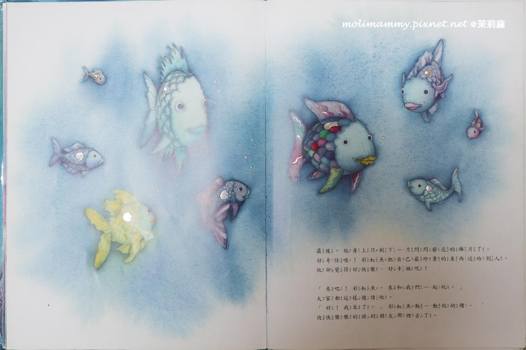 彩虹魚2_7.jpg