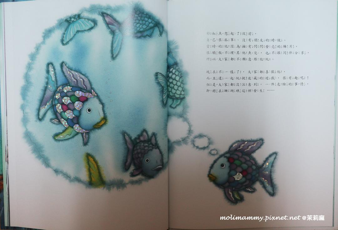 彩虹魚3_3.jpg